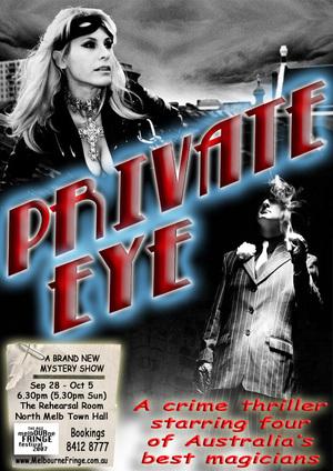 Privateeyeflyerfront